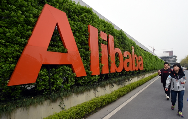 Alibaba reports strong revenue growth in 1st fiscal quarter