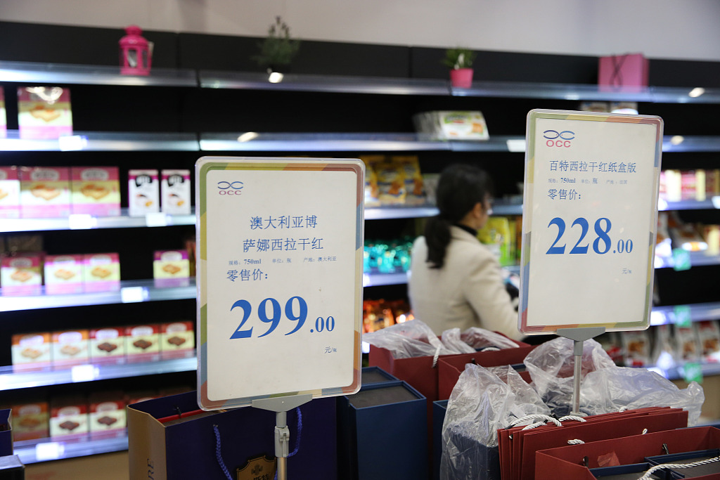Inner Mongolia sees surging trade in comprehensive bonded area