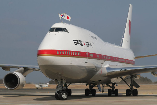 Japan Air Force One up for sale