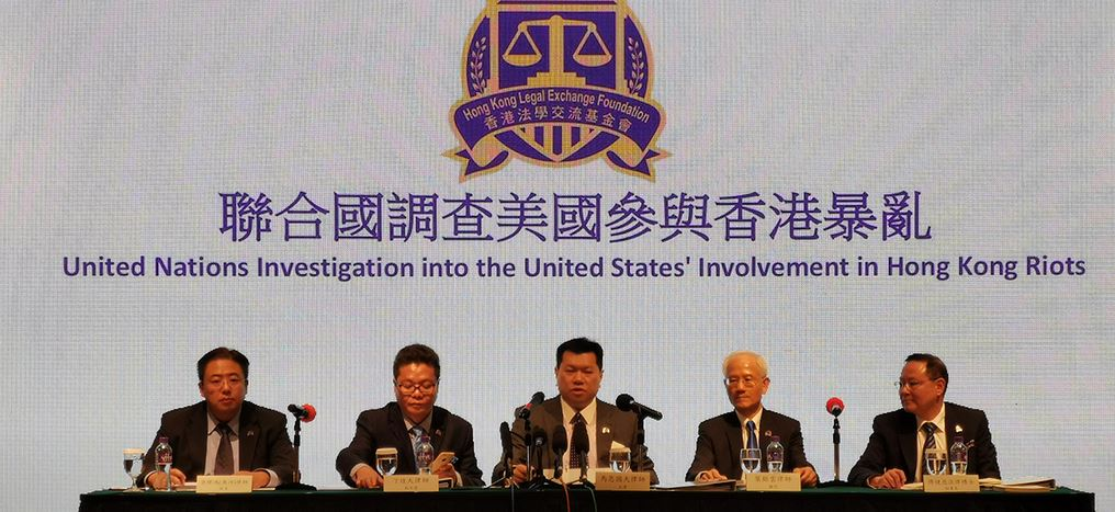 Hong Kong Legal Exchange Foundation to ask UN to probe US involvement in riots