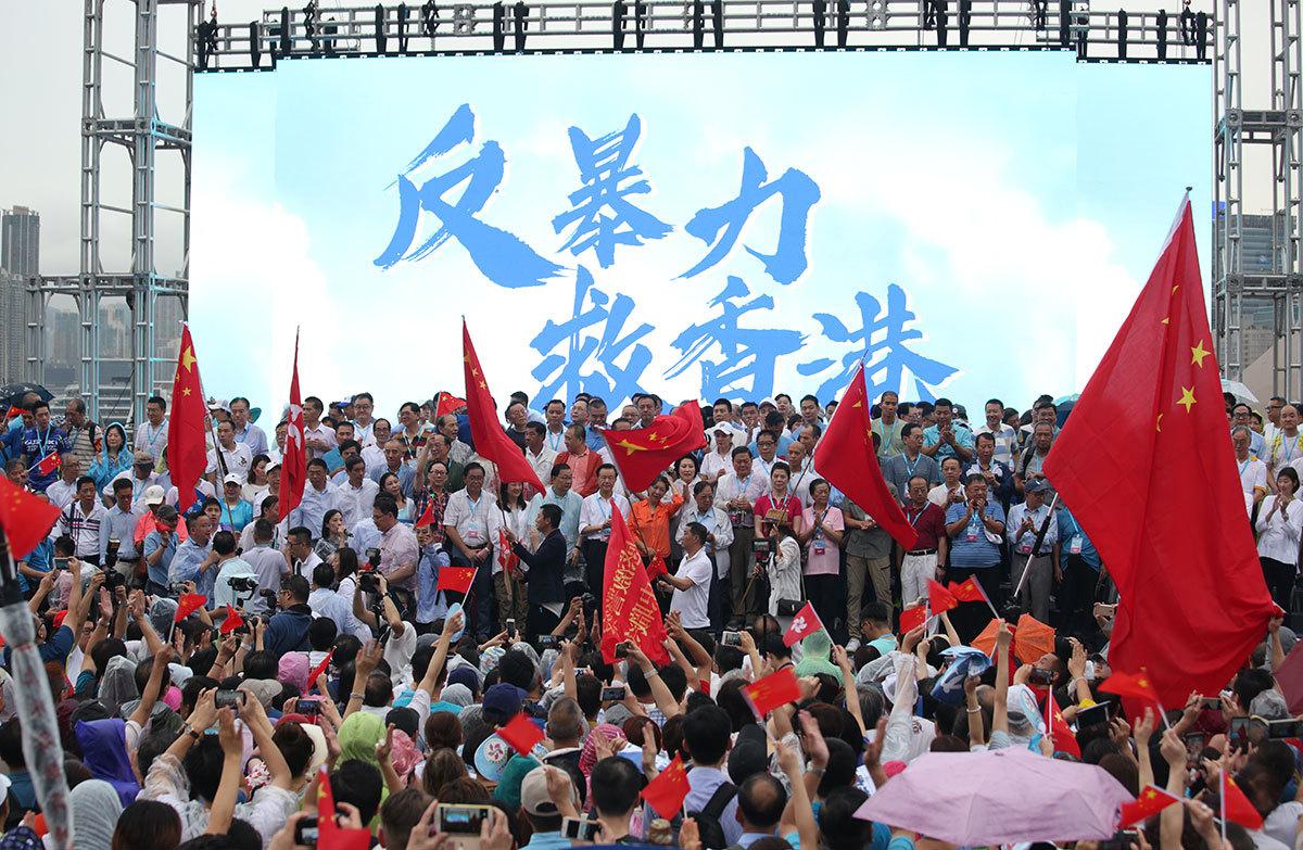 hk rally.jpeg