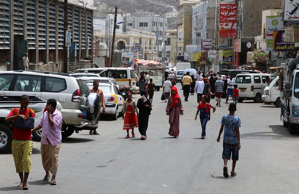 Yemen's interior ministry suspends work in Aden