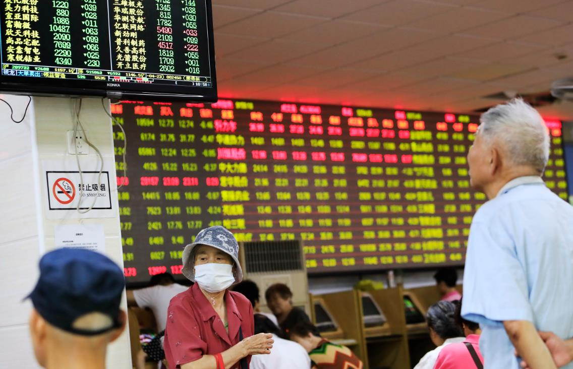 China gives green light to one more IPO on sci-tech innovation board
