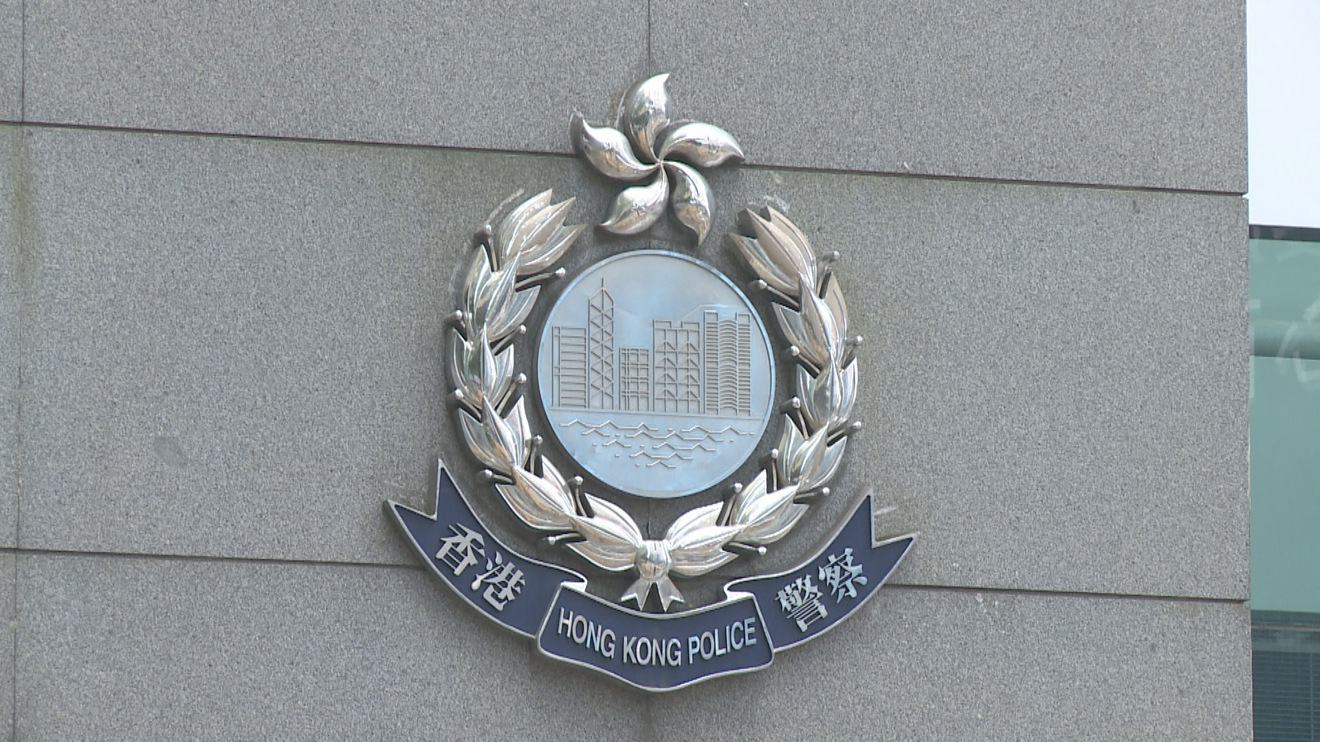 HK government, police condemn Saturday's illegal acts