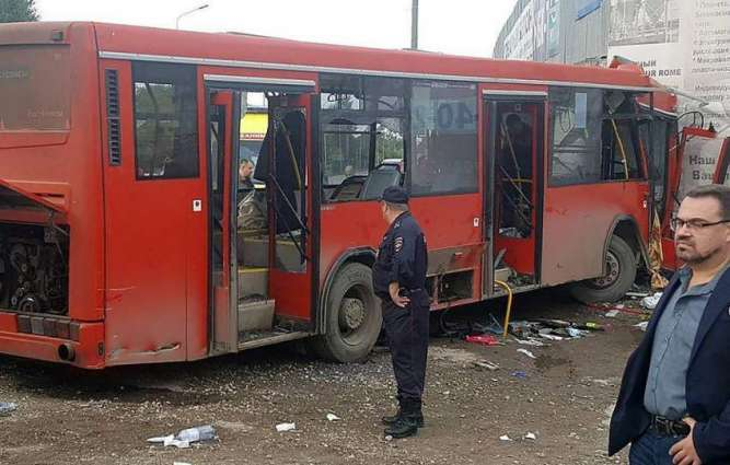 1 killed, 32 injured in Russian bus accident