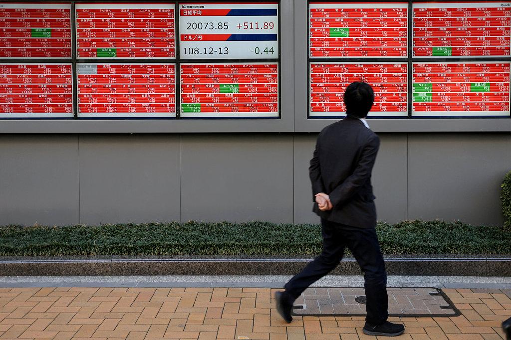 Tokyo stocks close higher on eased concerns over global economic outlook