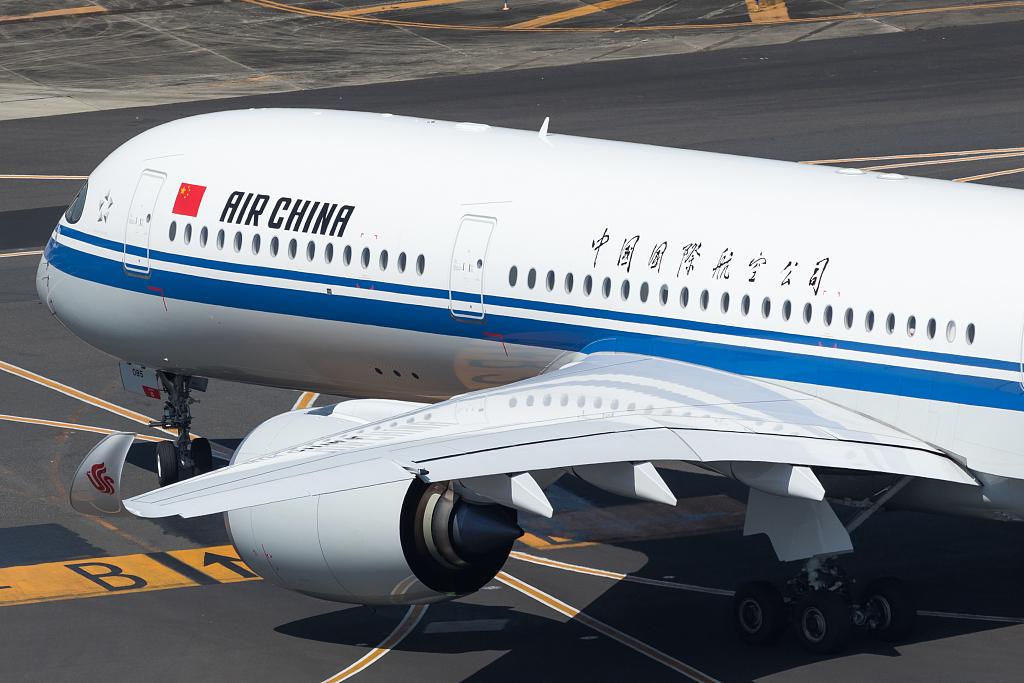 Air China to resume flights to quake-damaged Jiuzhaigou