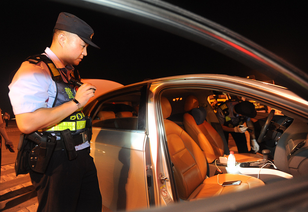 109 Chinese cities spearhead fight against drug trafficking