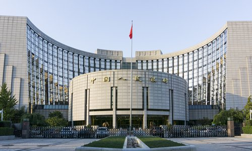 China's central bank launches interest rate reform to cut costs