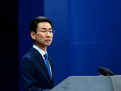 China urges U.S. to immediately stop arms sales plan to Taiwan
