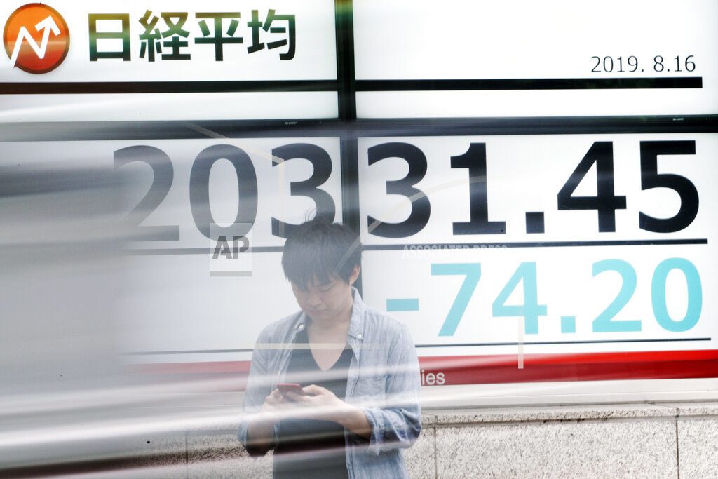 Tokyo stocks open higher on eased concerns over global recession