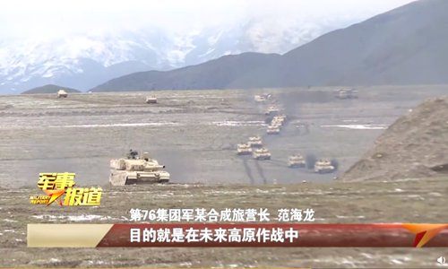 China uses advanced weapons in plateau military drills