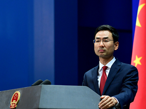 China urges US to exercise restraint on armament development after missile test