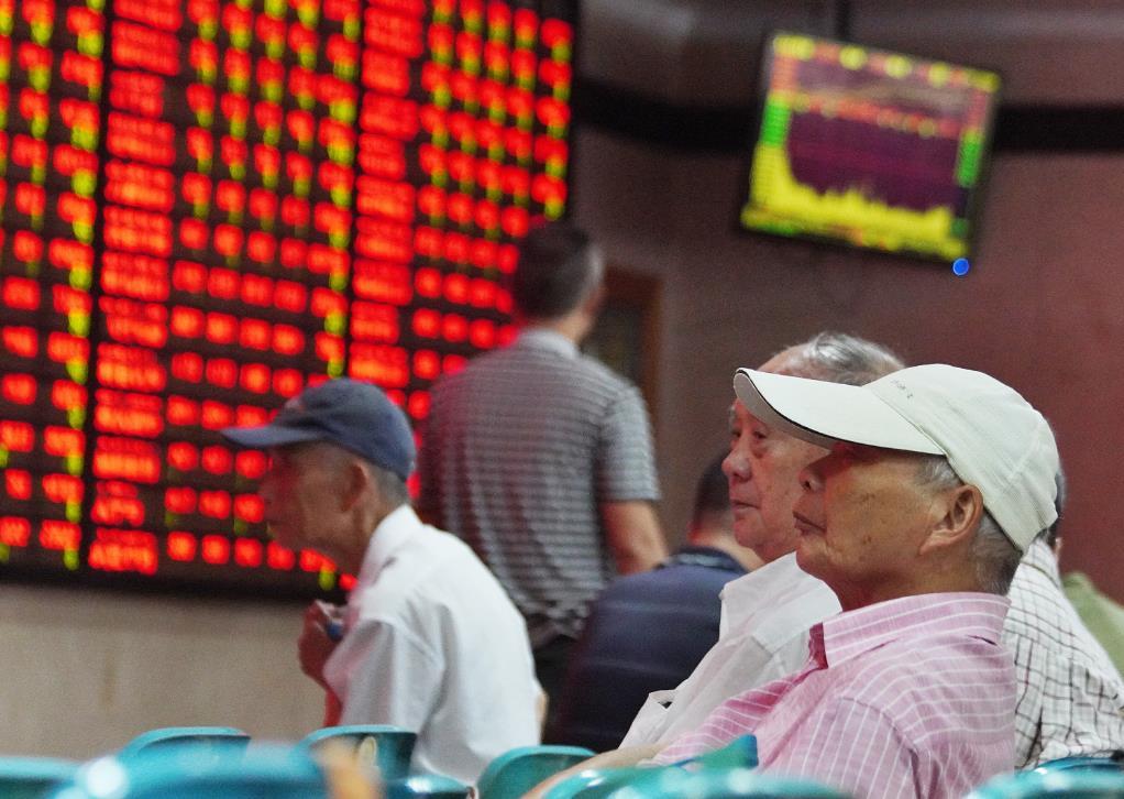 Central bank interest rate reform measures boost stocks