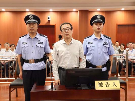 Former Sinochem executive admits receiving 12.65m yuan in bribes