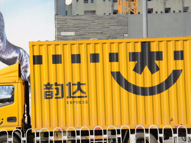 China courier giants post strong revenue growth in July