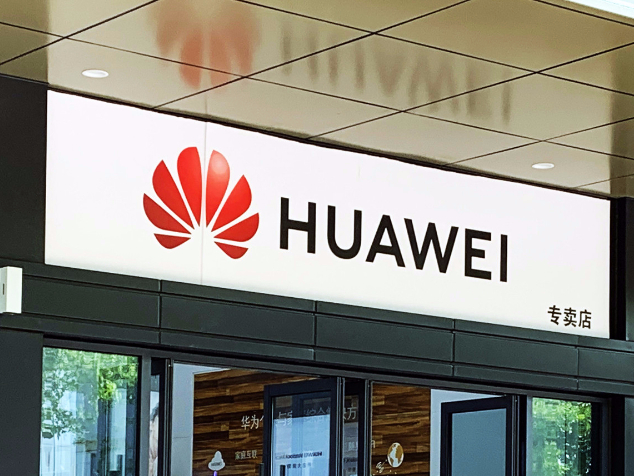 Huawei peaks list of China's top 500 private firms