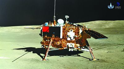 China's Chang'e chief wishes India's Chandrayaan-2 landing on the moon a success