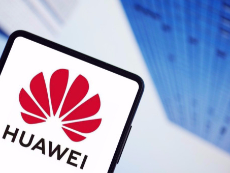 Harmony another beginning for Huawei