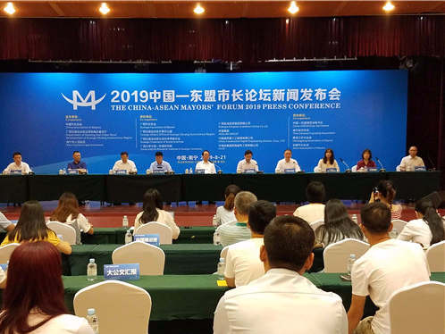 China-ASEAN Mayors' Forum to be held in south China