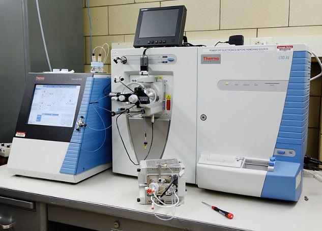 mass spectrometer (agencies).jpg
