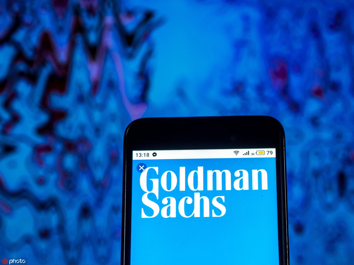 Goldman Sachs plans to increase stake in Chinese JV