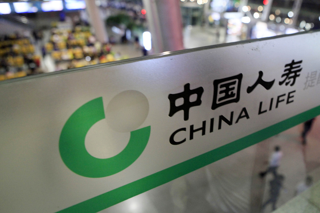 China Life net profit more than doubles in H1