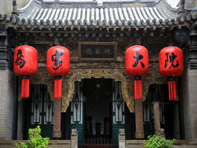 Century-old Chinese courtyard reopens after delisting for overcommercialization