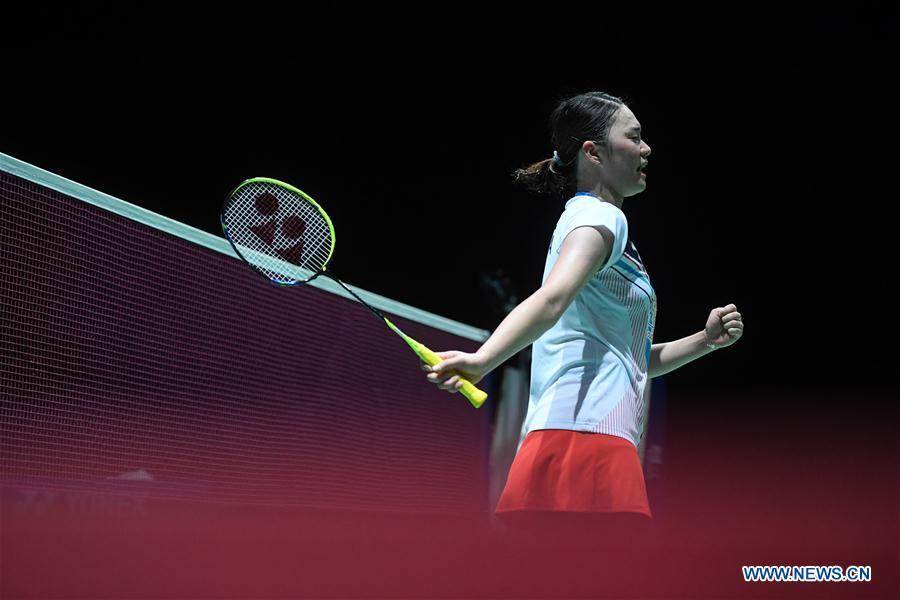 BWF World Championships: Cai Yanyan vs Kim Ga Eun