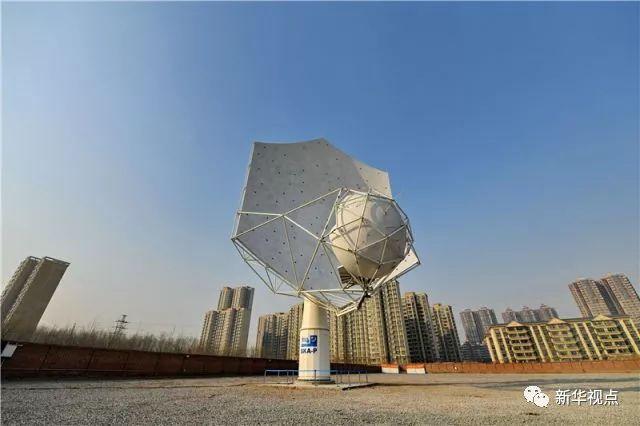 China readies regional data center for SKA super telescope