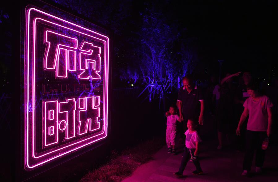 Light show held along Yitong River in Changchun, China's Jilin