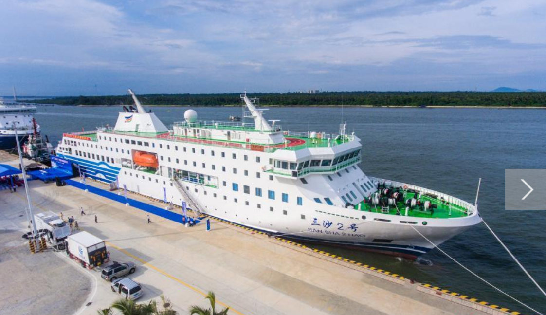 Luxury passenger vessel launches in South China's Hainan