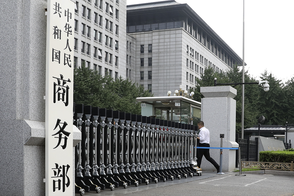 China says US delaying tariffs on Beijing proves no winner in trade war