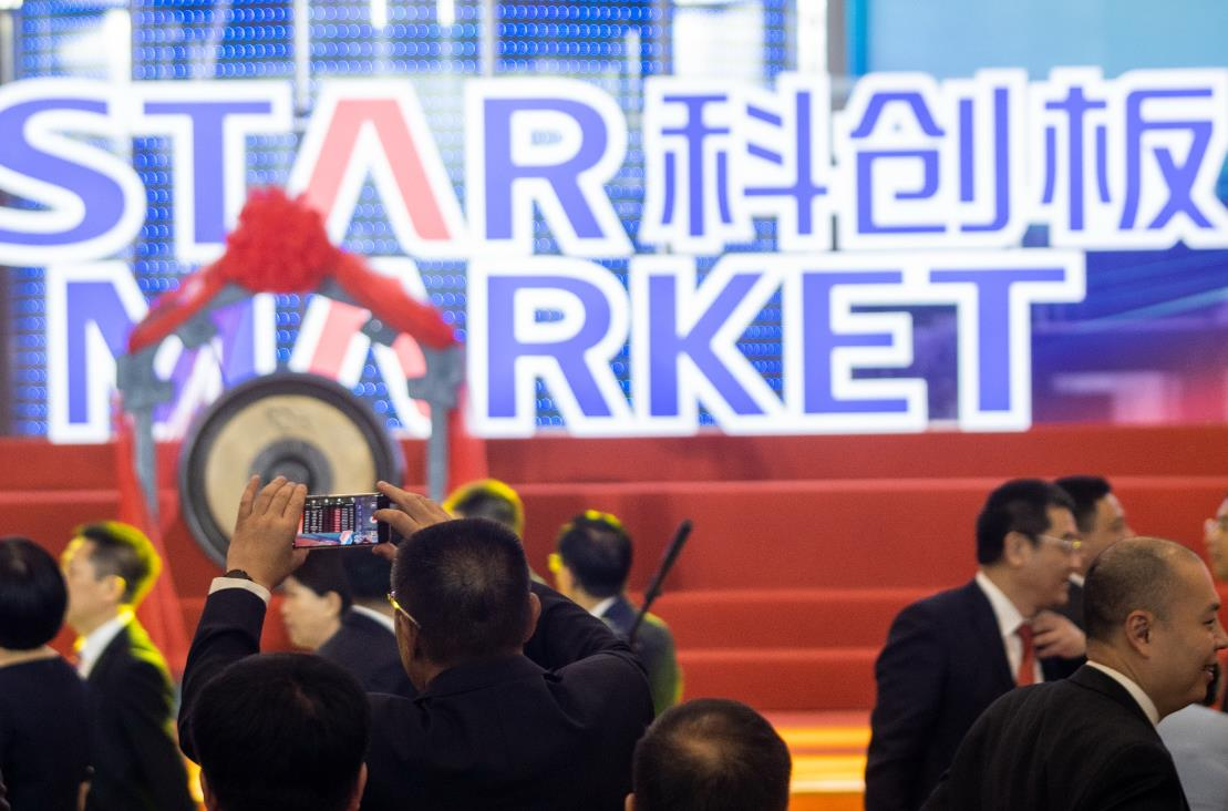 STAR Market set to attract global attention