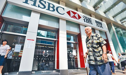 Banking sector breaks silence after two months, condemns violence in HK