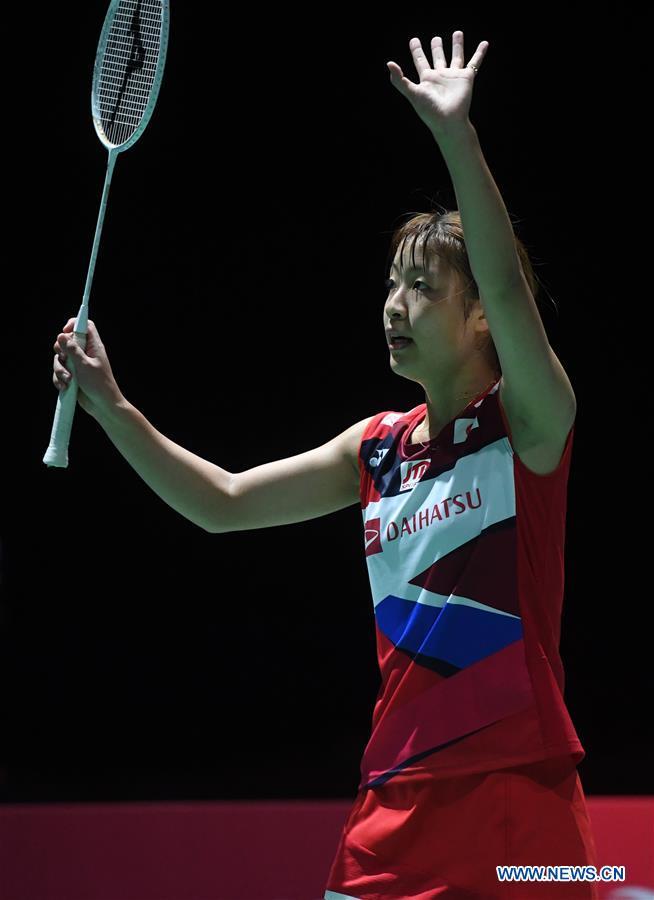 Highlights of women's singles quarterfinal at BWF Badminton World Championships