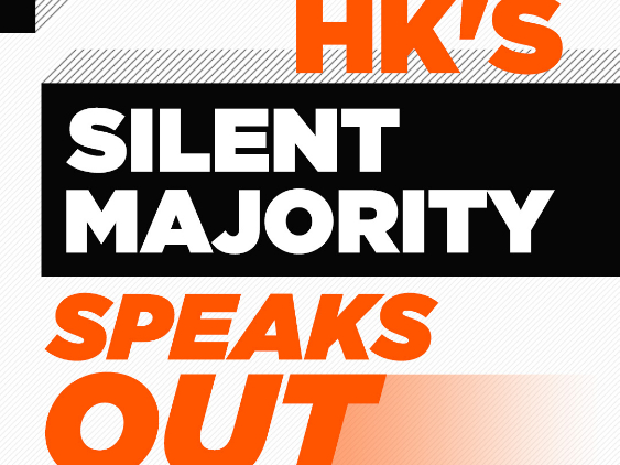 Posters: HK's Silent Majority Speaks Out