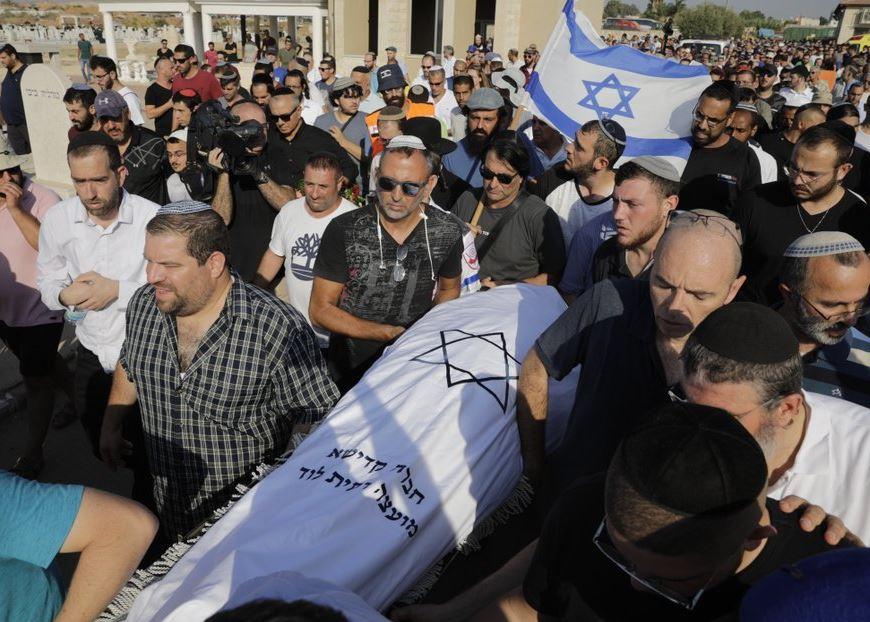 israeli funeral (ap).jpg