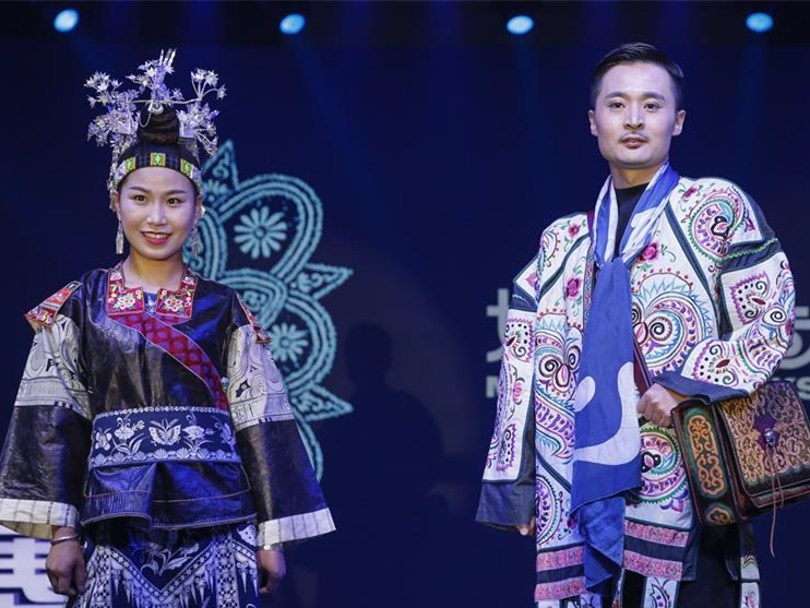 Highlights of Culture and Creative Festival in Danzhai, SW China