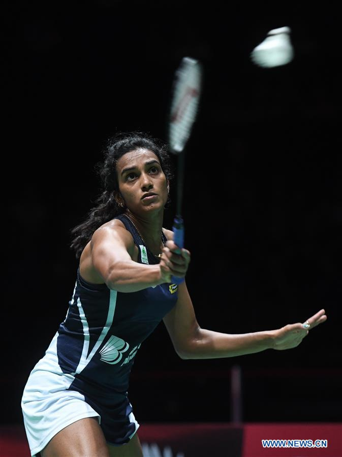 Highlights of women's singles semifinal at BWF Badminton World Championships