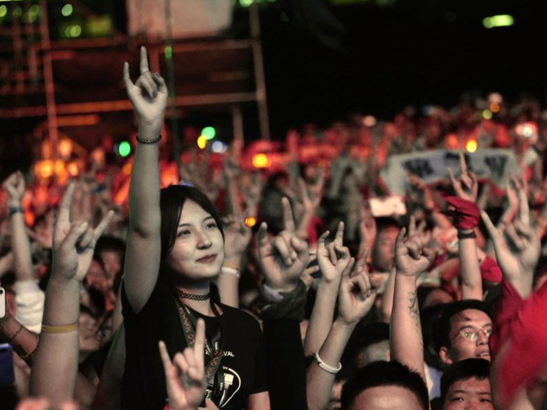 5th Tiantaishan Music Festival closes in Qingdao, China's Shandong