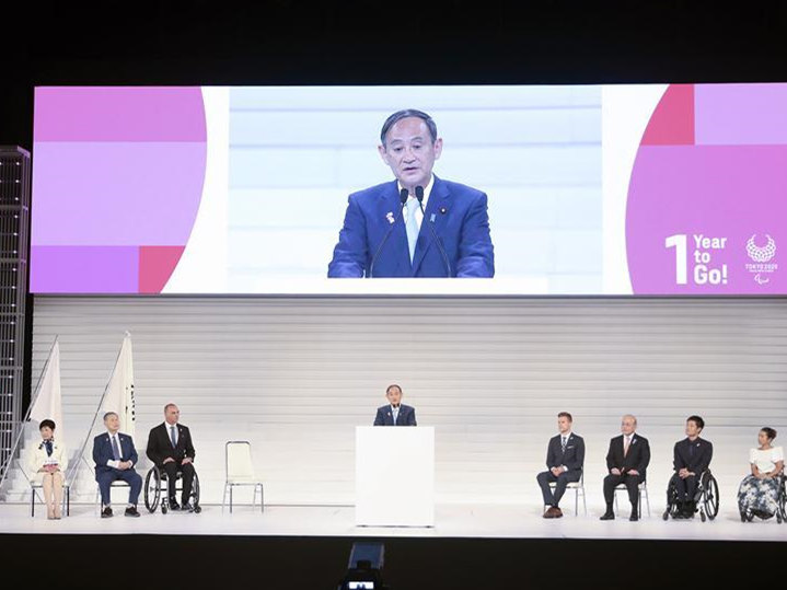 Ceremony held to celebrate one year countdown to Tokyo 2020 Paralympic Games