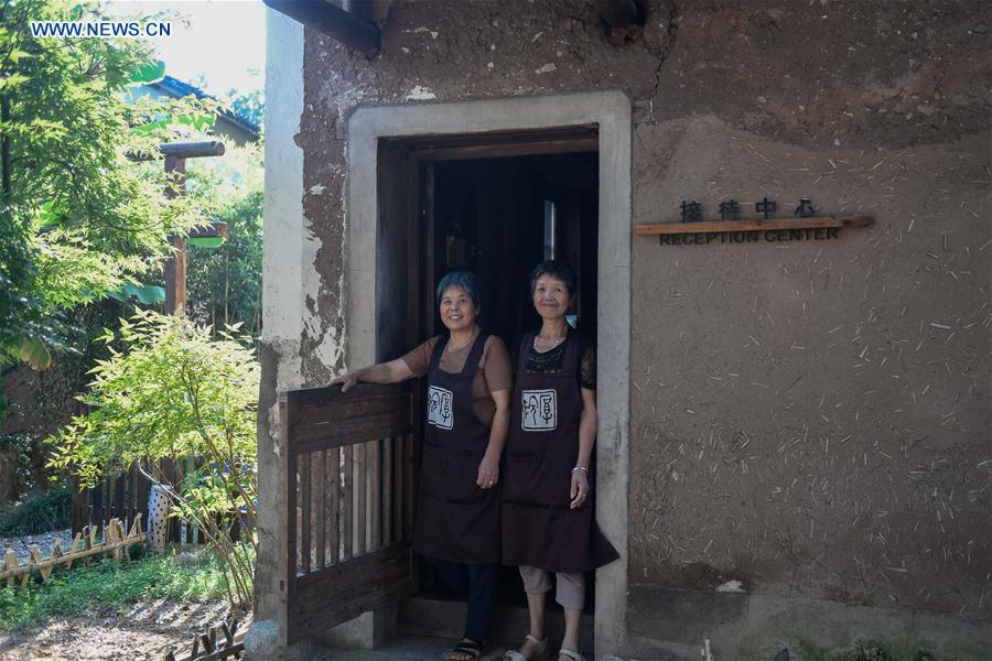 Leisure tourism resort increases farmers' incomes in China's Zhejiang