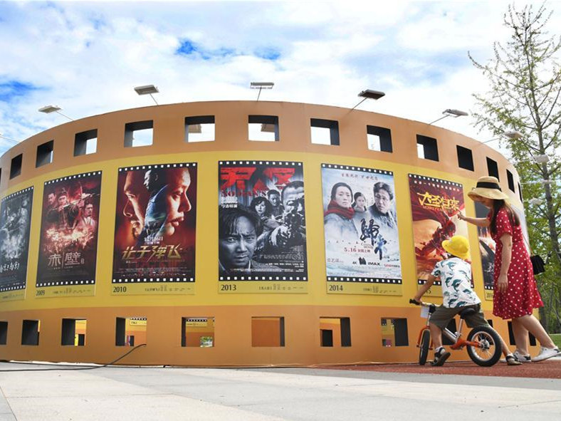 People visit exhibition of selected movie posters in Qingdao, E China's Shandong
