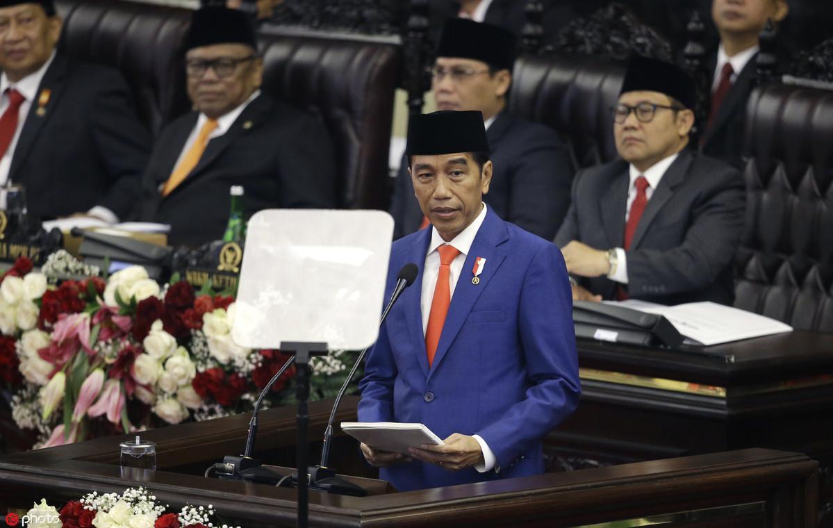 Indonesia picks area on Borneo island as site of new capital -president