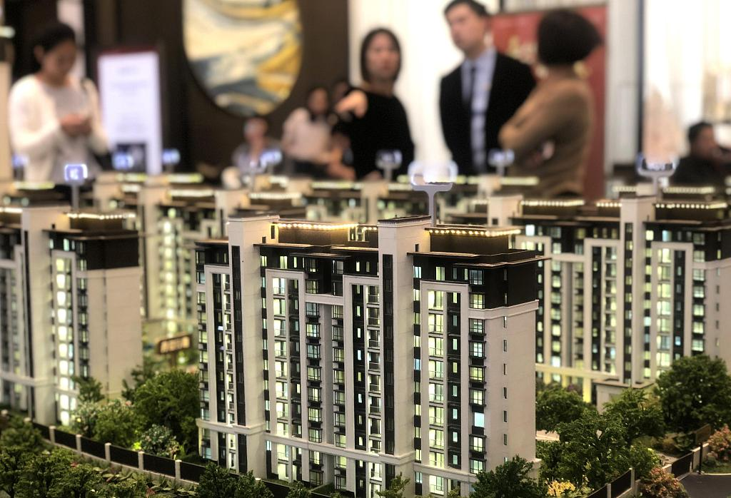 China to reform individual housing loan interest rate formation