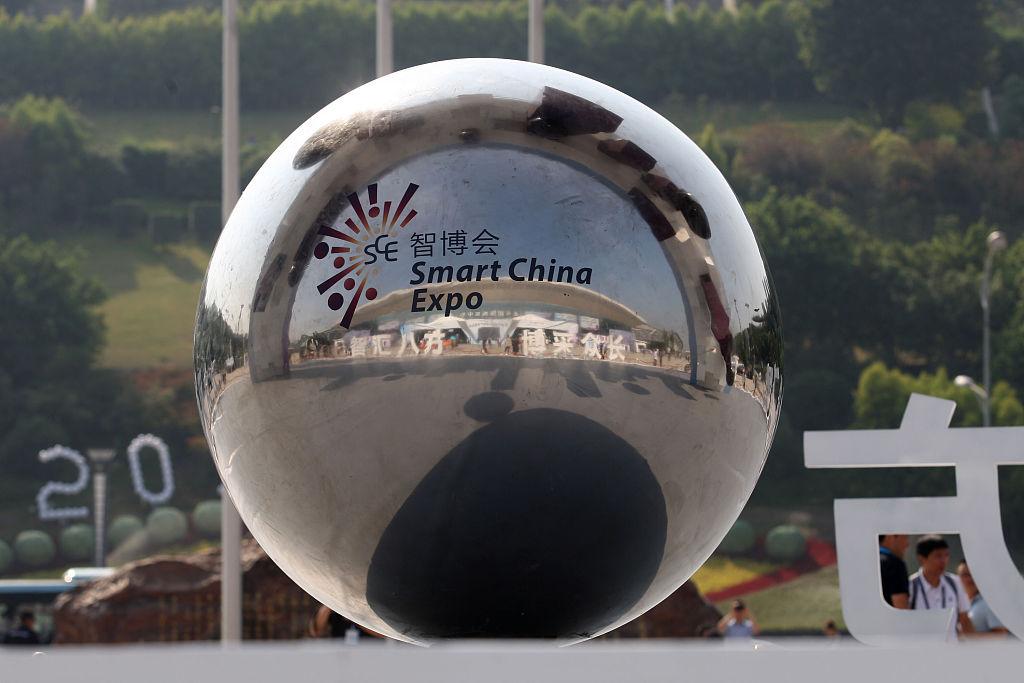 Smart China Expo kicks off in Chongqing