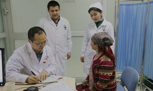 Xinjiang.jpeg