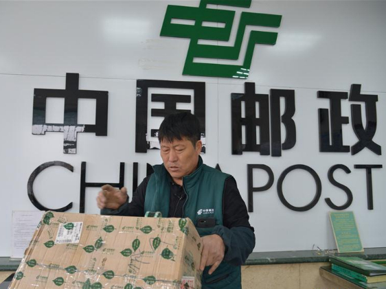 New postal code to help couriers, security efforts