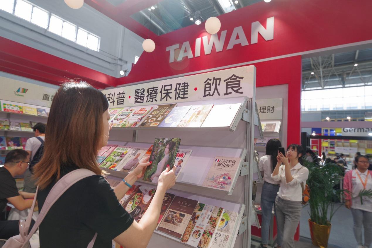 Beijing International Book Fair 2019 highlights 5G technology